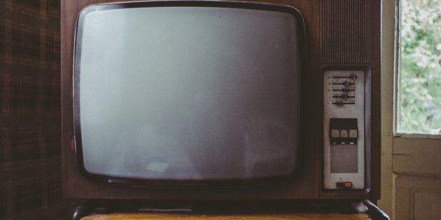 Pronto il bonus rottamazione tv, come richiederlo nel 2021